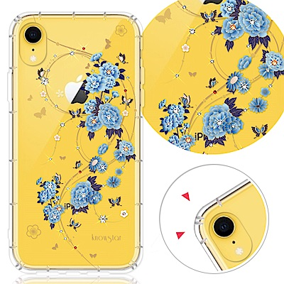 KnowStar APPLE iPhone XR 奧地利彩鑽防摔手機殼-蘭亭序