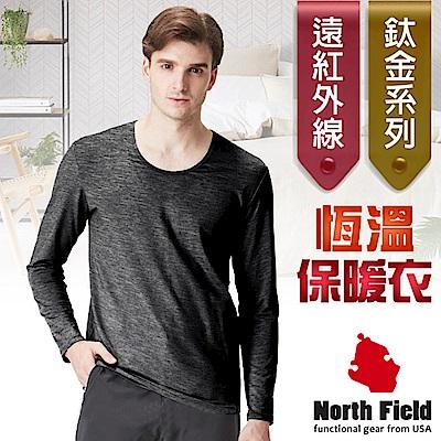 North Field 男 鈦金 遠紅外線+膠原蛋白圓領控溫強刷毛保暖衛生衣_麻黑