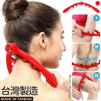 台灣製造!!不求人折疊肩頸按摩器  扳手按摩夾