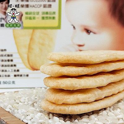 旺旺 貝比瑪瑪米餅原味(50g)