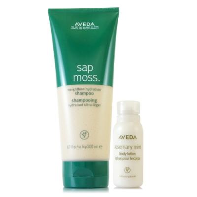 AVEDA 檞香保濕洗髮精200ml+迷迭薄荷美體潤膚乳30ml(正統公司貨)