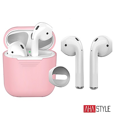AHAStyle AirPods 矽膠保護套 + 超薄止滑耳機套 組合包