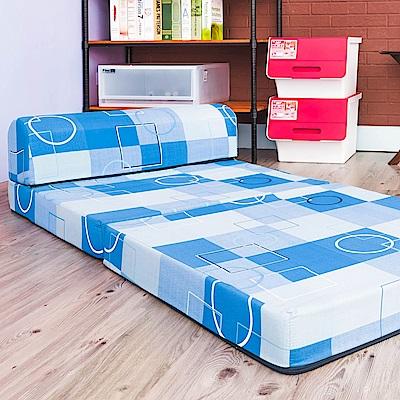 戀戀鄉 經典普普風幾何格紋可折疊拆洗單人小沙發床-淡藍格紋