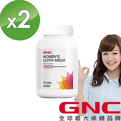GNC健安喜 2入組 優卓美佳女用複方維他命食品錠 90錠