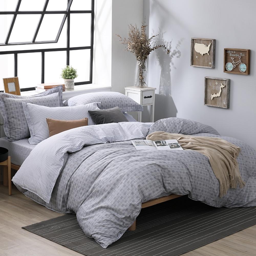 HOYACASA低調程式 加大四件式純棉兩用被床包組(天絲入棉30%)