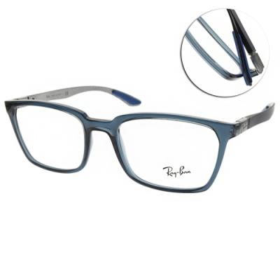 RAY BAN光學眼鏡 時尚碳纖維方框款 /透藍 #RB8906 8060-52mm