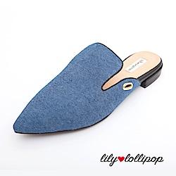 Lilylollipop Agatha尖頭穆勒綁帶平底鞋--牛仔色