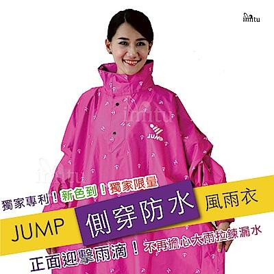 JUMP 獨家專利 x OS印花側穿套頭式風雨衣x絕佳防水=桃粉