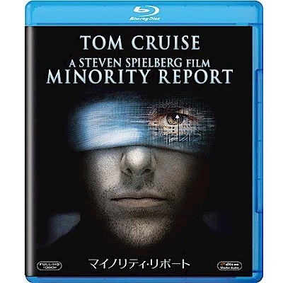 關鍵報告 Minority Report 藍光 BD