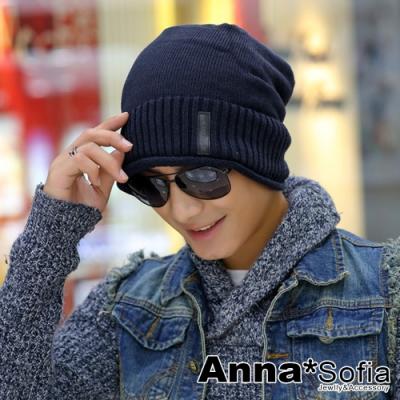 【2件69折】AnnaSofia 皮標捲邊波浪直條 加厚針織套頭貼頭毛帽(墨藍系)