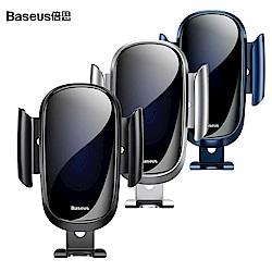 Baseus倍思 全面升級 全曲面玻璃重力感應車載手機支架 自動鎖緊出風口 汽車導航架
