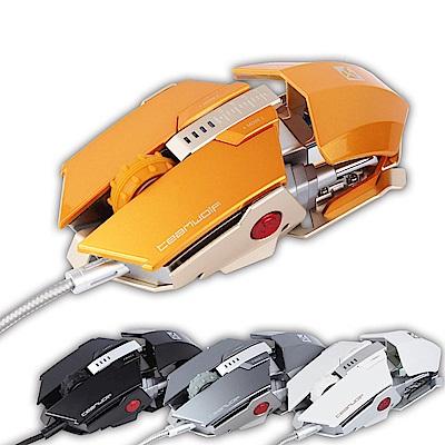TeamWolf狼派 鋁合金底盤專業電競遊戲滑鼠-不朽極限版AT956