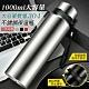 超大1000ML雙層304不鏽鋼保溫瓶 product thumbnail 2