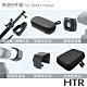 HTR 旅遊組 for OSMO Pocket 鏡頭遮光罩 輕巧單機身收納包 收納硬殼包(中) 鋁合金擴展夾具+自拍棒(含夾具) 磁吸式廣角鏡頭(0.6X) 鏡頭保護蓋 product thumbnail 1