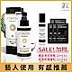 CONTIN 康定 酵素極萃修護養髮液(贈養髮液10ml+隨身包10ml*5) product thumbnail 1