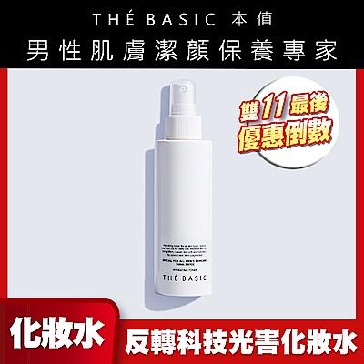 THE BASIC 本值高能保濕化妝水150ml