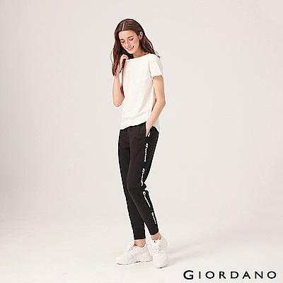 GIORDANO 女裝G-MOTION系列街頭潮流運動束口褲-09 標誌黑