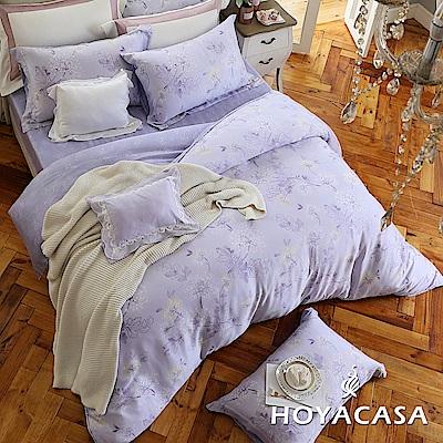 HOYACASA普羅旺斯 特大四件式抗菌天絲兩用被床包組