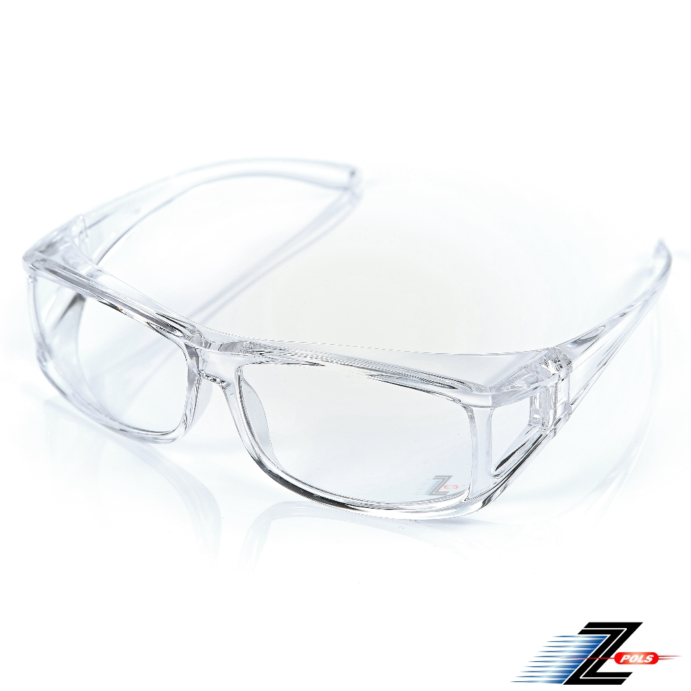 【Z-POLS】可包覆眼鏡於內設計 全透明PC防爆安全鏡片 抗UV400防風眼鏡