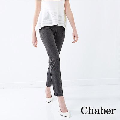 Chaber巧帛 百搭簡約素面斜口袋合身及踝灰褲