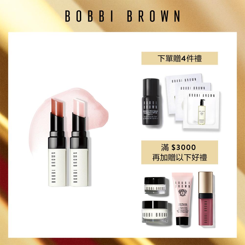 【官方直營】Bobbi Brown 芭比波朗 晶鑽桂馥裸唇組