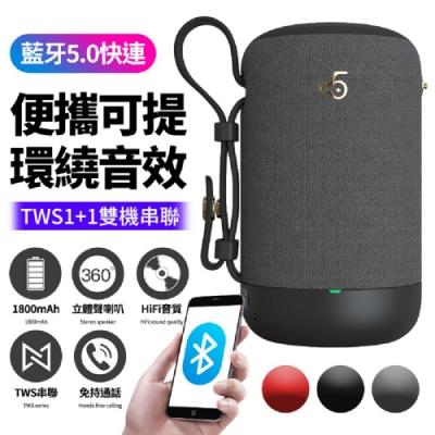 Gmate 攜帶式立體聲藍牙音箱/喇叭SUB11(可串聯左右聲道)