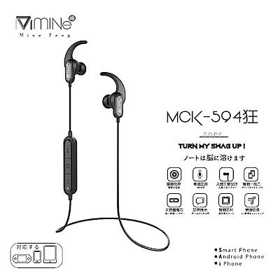【MINE】MCK-594 運動藍牙耳機(MIT製造)