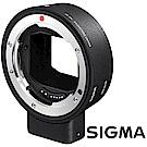 SIGMA MC-21 轉接環 SIGMA EOS 接環轉 L 接環 (公司貨)