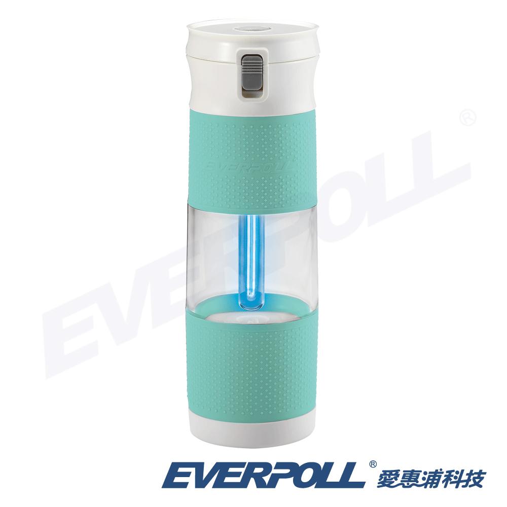 EVERPOLL愛惠浦 淨Water UV 生飲隨身瓶(Tiffany藍)