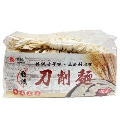 雙鶴 刀削麵(900g)