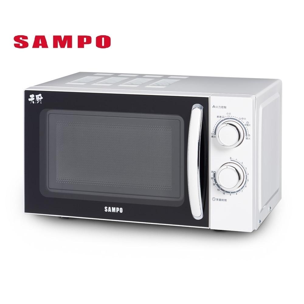 (快速到貨) SAMPO 聲寶 20L 機械式微波爐 RE-N820TR-
