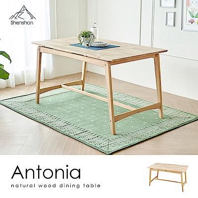 H&D 安東簡約質感原木餐桌