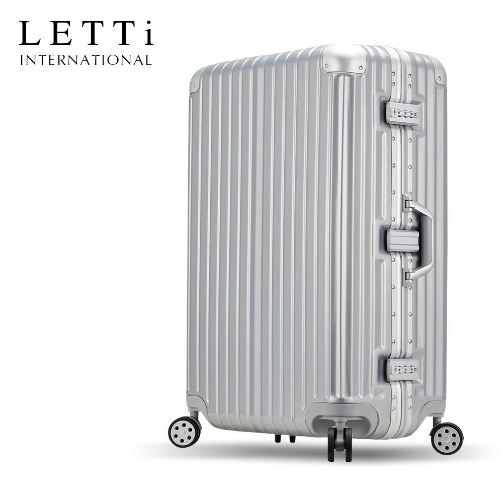 LETTi 太空鋁行II 29吋PC 抗壓凹槽鏡面鋁框行李箱(銀色)