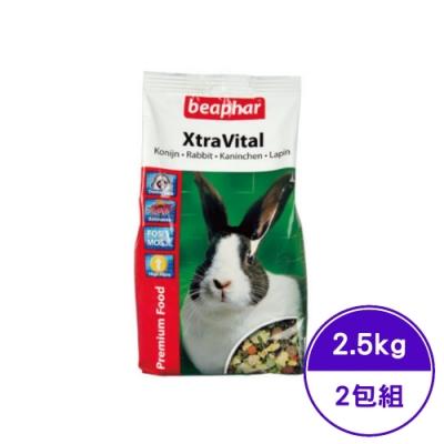 beaphar樂透-活力成兔 2.5kg (2包組)