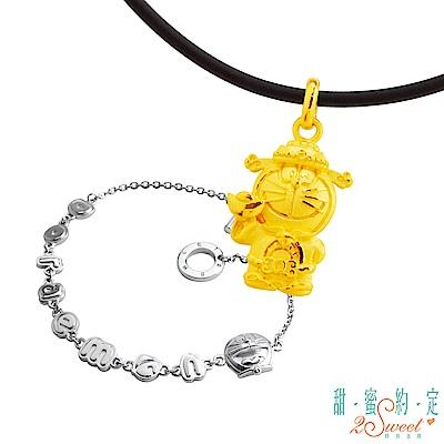 甜蜜約定 Doraemon 財神哆啦A夢黃金墜子+回憶當年純銀手鍊