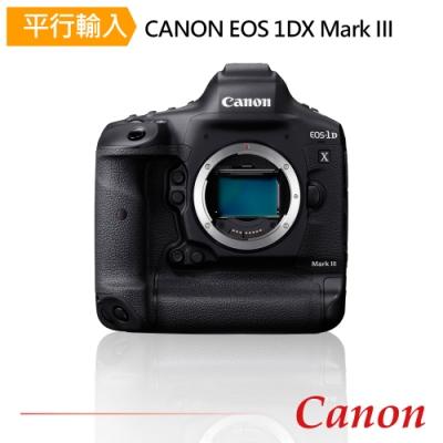 CANON EOS 1DX Mark III body 單機身(中文平輸)