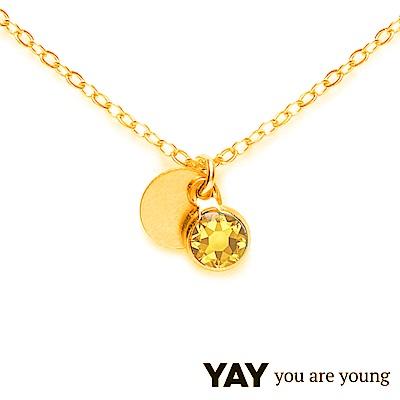 YAY You Are Young 法國品牌 Sultane 黃水晶項鍊 金色