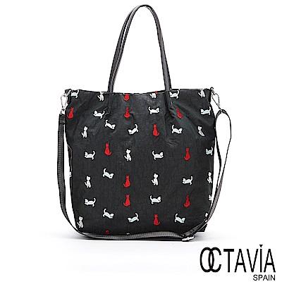 OCTAVIA 8 - 小幫手2.0 貓咪的隊形電繡尼龍配皮A4包 -小灰貓