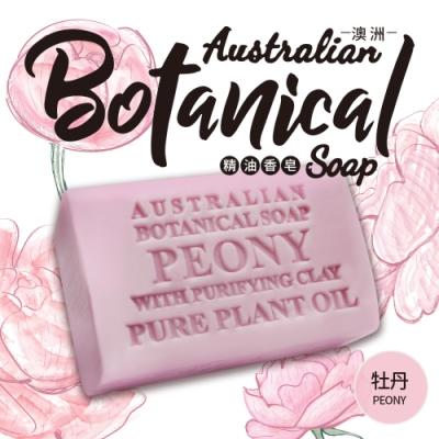 澳洲 Australian Botanical Soap 植物精油香皂-牡丹(200g*8入/盒)
