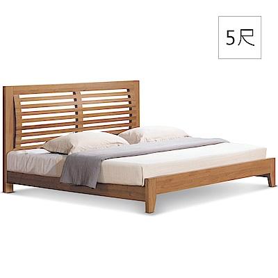 凱曼  海耶斯柚木色5尺床片型雙人床