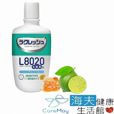 海夫健康生活館 佳樂美 樂可麗舒 L8020 乳酸菌 漱口水 蜂蜜檸檬薄荷味_300mlx3入