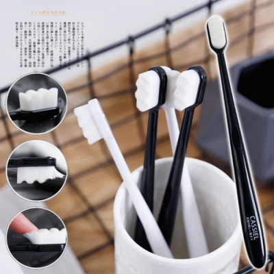EZlife日本熱銷萬毛超纖柔牙刷4入組(贈創意牙刷架)