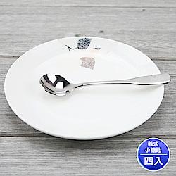 王樣義式小糖匙304不銹鋼小圓匙湯匙(4入組)