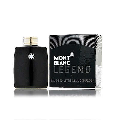 *MONT BLANC萬寶龍傳奇經典男性淡香水 4.5ml