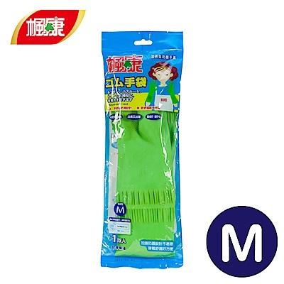 楓康 加長型防護手套(M/8.5x38cm)