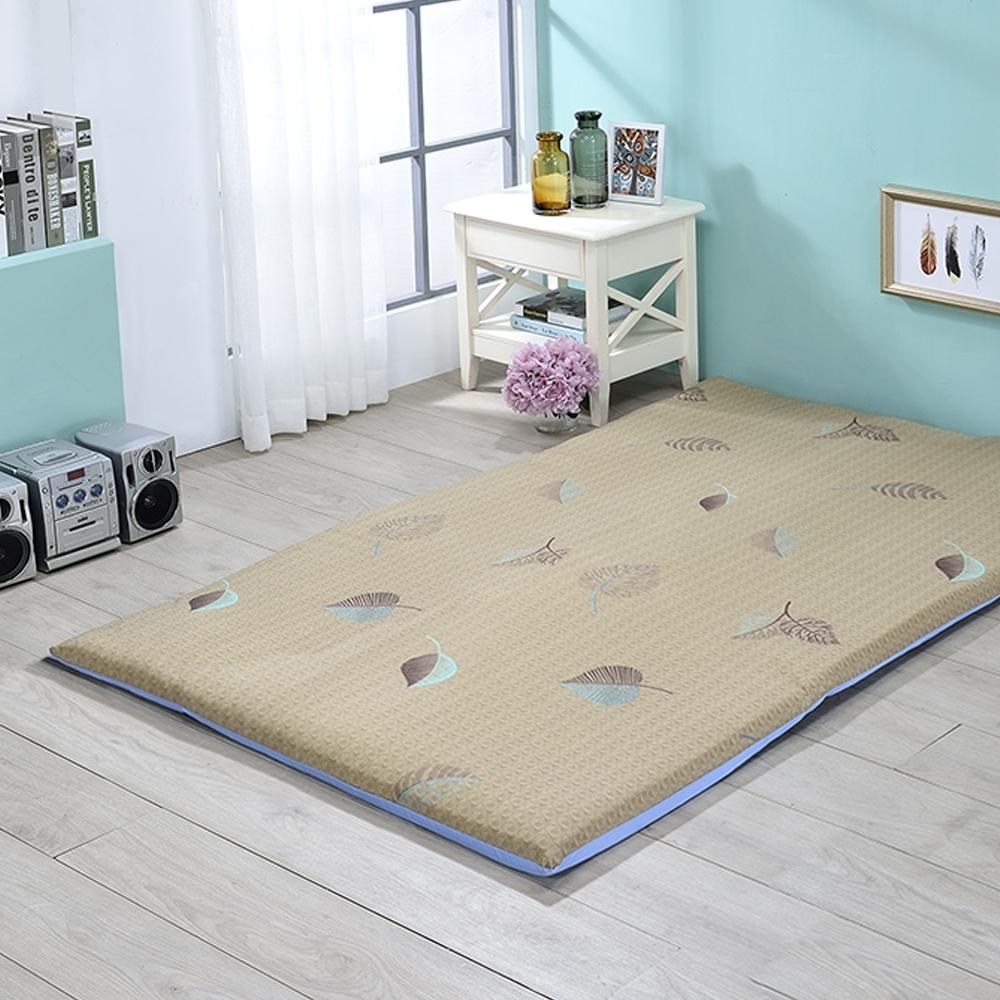 戀香 3X6尺單人舒柔透氣可折疊棉床墊(米色葉子) 床 床墊 折疊床墊