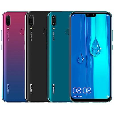 HUAWEI Y9 2019 (4G/64G)6.5吋 八核 四鏡頭手機