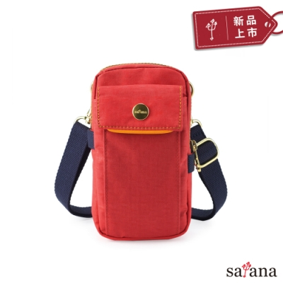 satana - Soldier 多功能外掛小斜背包 - 洛可可紅