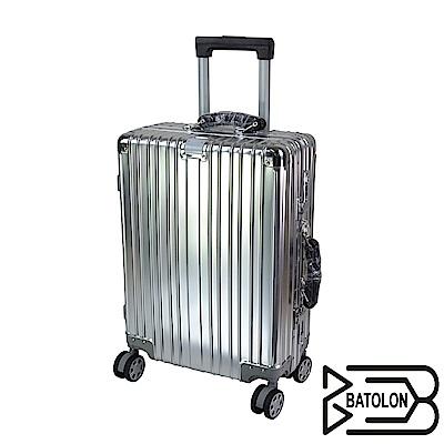Batolon寶龍   24吋   鋁鎂合金TSA鎖鋁框箱
