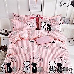BEDDING-活性印染3.5尺單人薄床包二件組-貓咪凱特